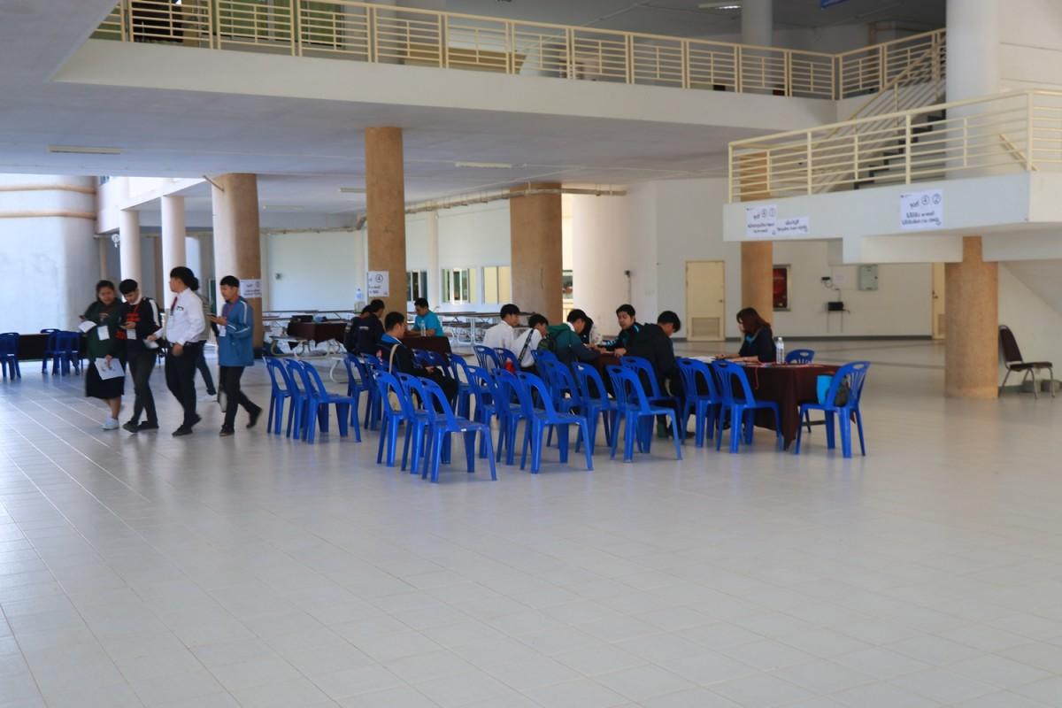 มทร.ล้านนา เชียงราย ร่วมกับ ธนาคารกรุงไทย จัดทำบัตรนักศึกษาและบุคลากรระบบอิเล็กทรอนิกส์