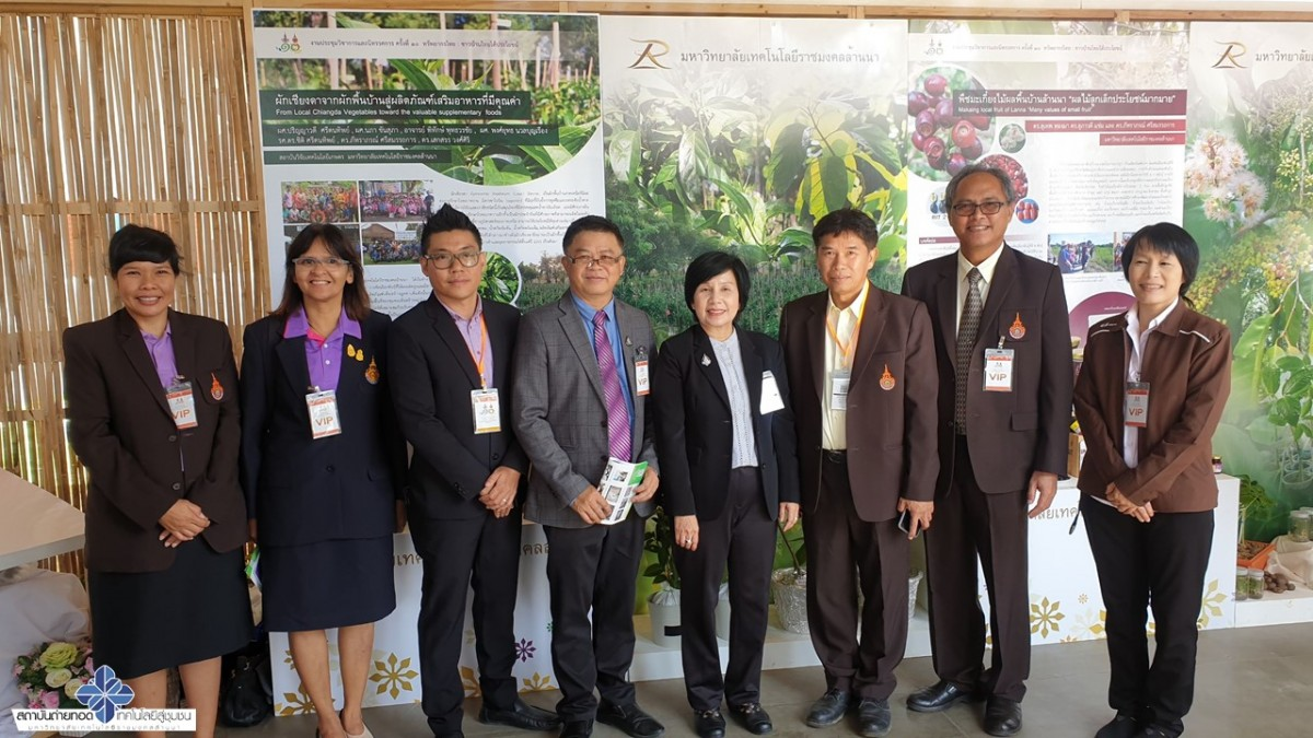 RMUTL joined the academic conference and exhibition Plant Genetic Conservation Project the royal initiative.