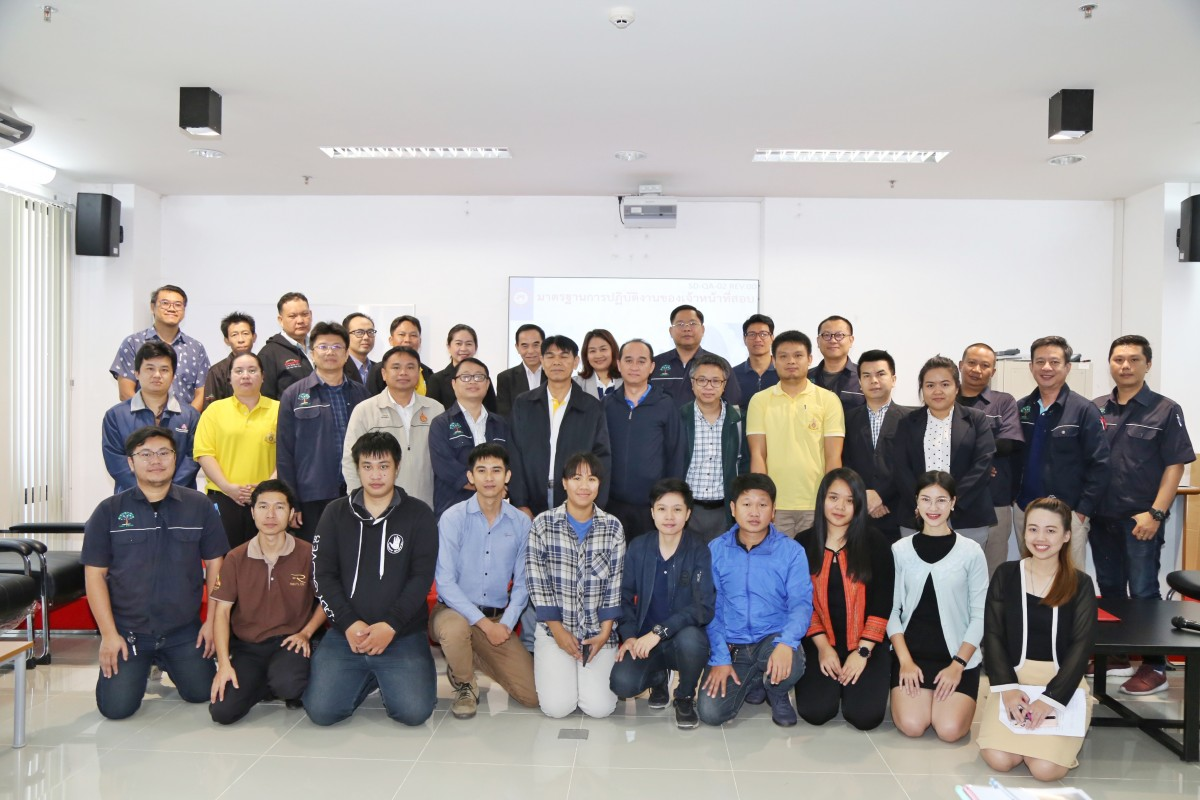 RMUTL cooperate with Thailand Professional Qualification Institute (Public Organization) arrange personnel training that prepare personnel in organization according to professional standards in energy and alternative energy.