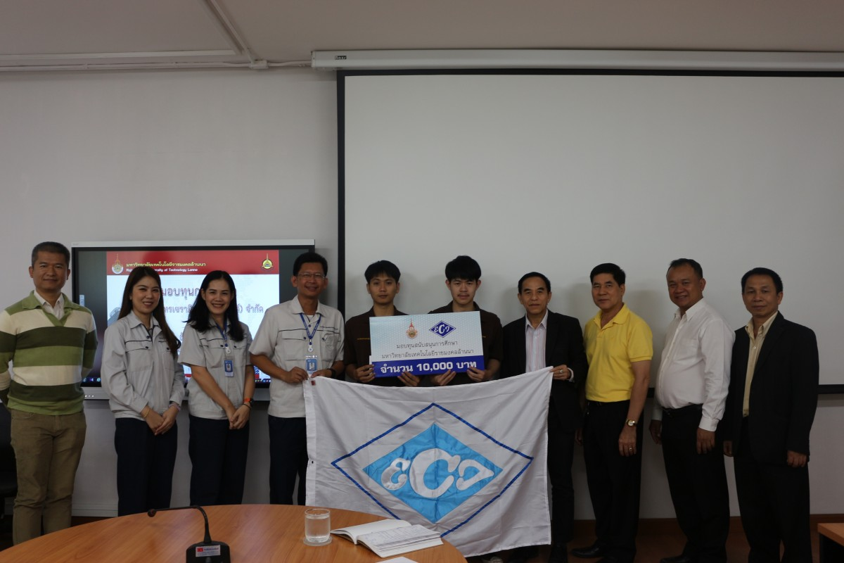 Electronics Ceramics (Thailand) Co., Ltd. offers scholarships for good student   but lacking capital.