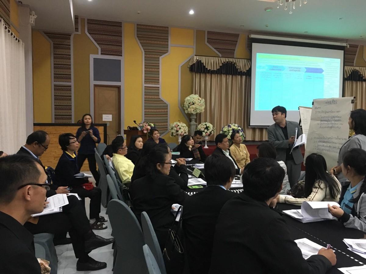 มทร.ล้านนา เชียงราย เข้าร่วมการประชุมการจัดทำแผนพัฒนาจังหวัดเชียงราย 5 ปี (พ.ศ. 2561 - 2565) ฉบับทบทวน