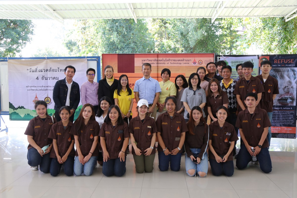 Civil and Environmental Engineering, RMUTL organizes activities for the Thai Environment Day.