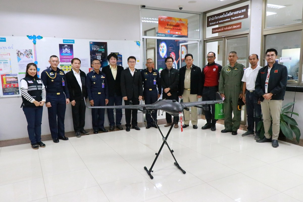 มทร.ล้านนา เชียงราย ร่วมเป็นส่วนหนึ่งในปฏิบัติการทดสอบระบบ UAV ของทัพอากาศในพื้นที่เสี่ยงเกิดไฟป่าจริงในจังหวัดเชียงราย
