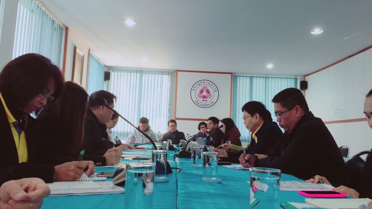 ผู้ช่วยอธิการบดี มทร.ล้านนา เชียงราย เข้าร่วมการประชุมคณะกรรมการสภาอุตสาหกรรมจังหวัดเชียงราย ประจำเดือนธันวาคม 2562 ครั้งที่ 12/2562