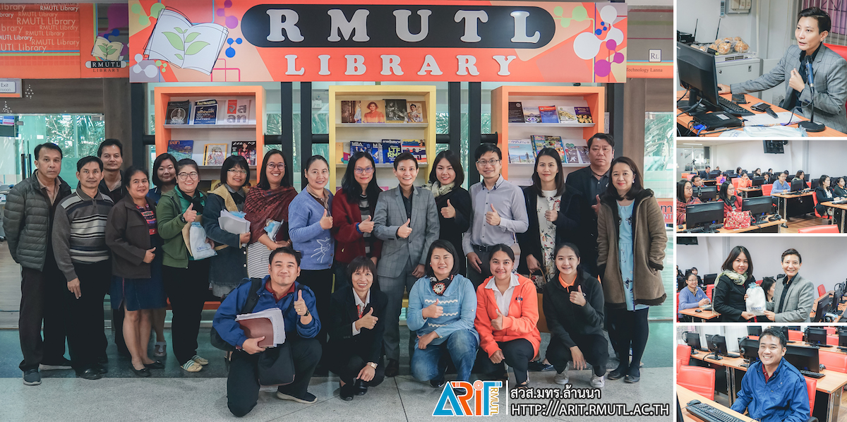 Office of Academic Resource and Information Technology (ARIT, RMUTL) and EBSCO organize a workshop for support researchers.