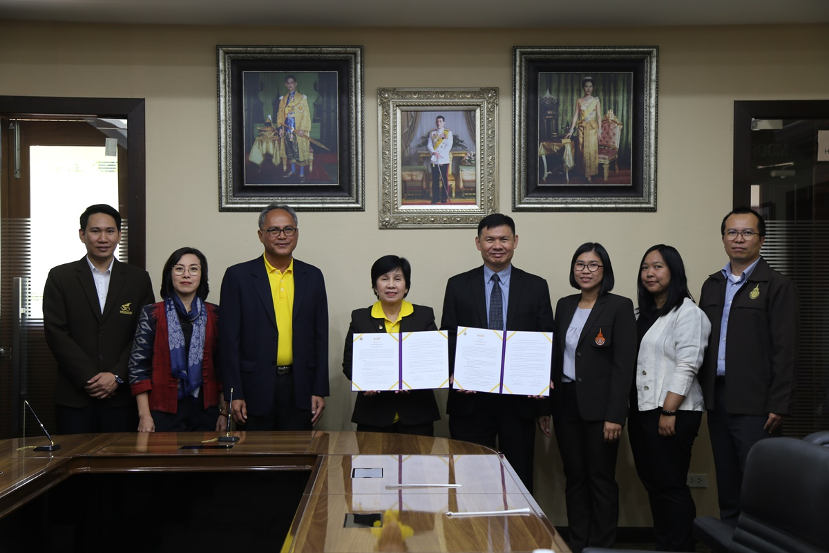 RMUTL has signed MOU of the Thai Artificial Intelligence Association.