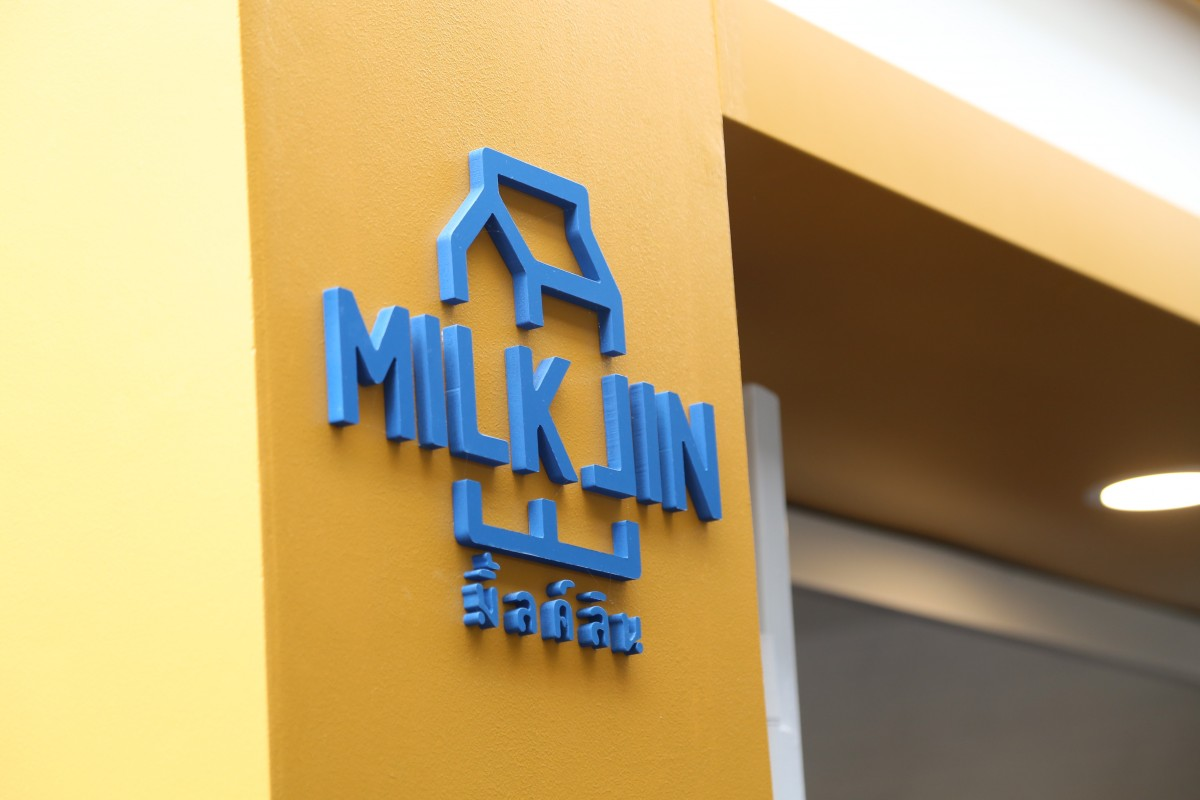 RMUTL cooperate with Chiang Mai Fresh Milk to grand opening Milk Lin for promote professional salesperson.
