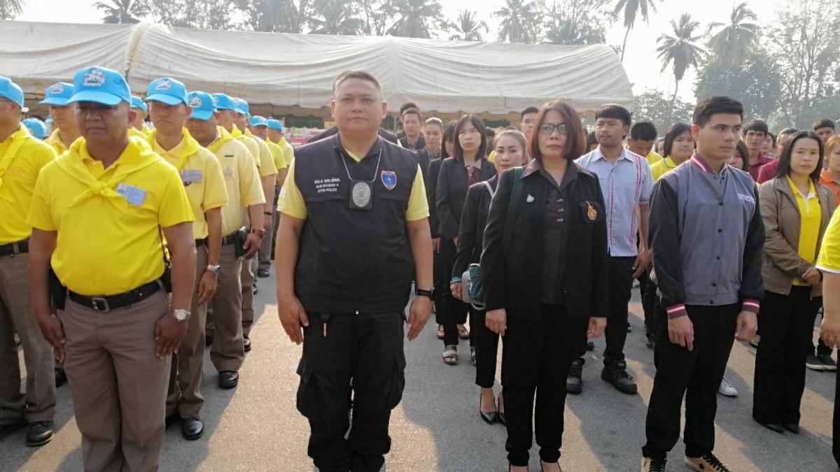 ร่วมป้องกันและลดอุบัติเหตุทางถนนช่วงเทศกาลปีใหม่ 2563