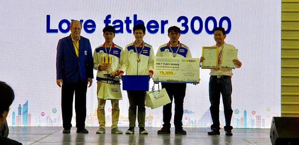 มทร.ล้านนา คว้าแชมป์ WRO 2019 พร้อมตัวแทนประเทศไทยแข่งต่อ ฮังการี