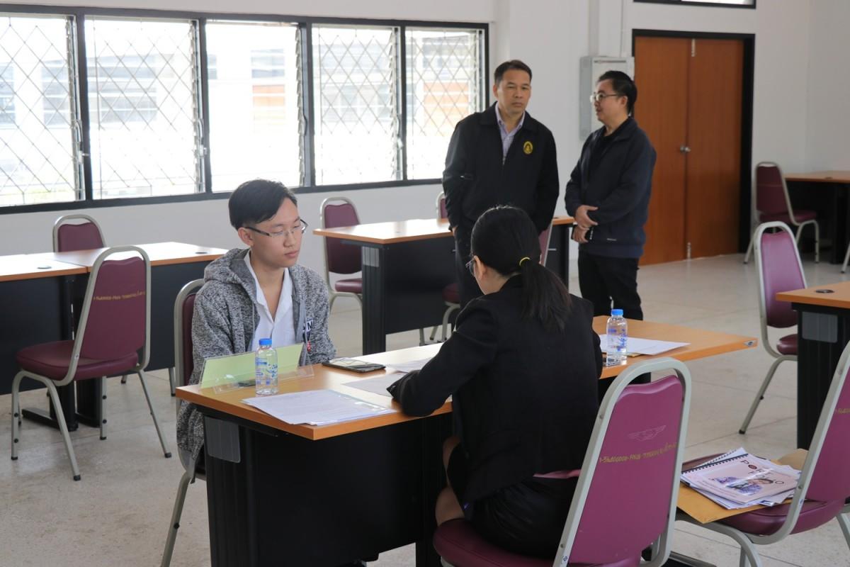 มทร.ล้านนา เชียงราย จัดให้มีการสอบสัมภาษณ์นักศึกษาใหม่ ปีการศึกษา  2563 รอบ TCAS 1