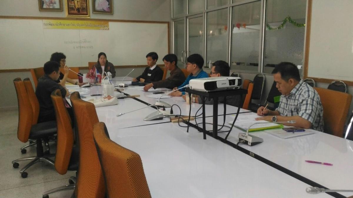 สำนักงานตรวจสอบภายใน และหน่วยตรวจสอบภายในพื้นที่ ทำการตรวจสอบเงินค่าบำรุงกิจกรรมนักศึกษา ระหว่างวันที่ 6-24 มกราคม 2563