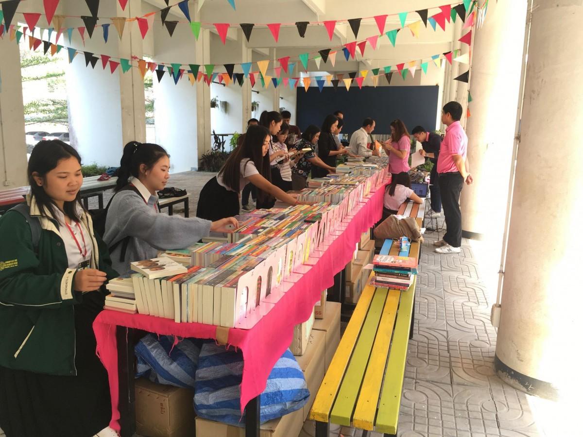 ขอเชิญอาจารย์ เจ้าหน้าที่ และนักศึกษา ร่วมงานจัดแสดงบูธหนังสือใหม่ของศูนย์หนังสือเพื่อจัดซื้อมาให้บริการภายในห้องสมุด