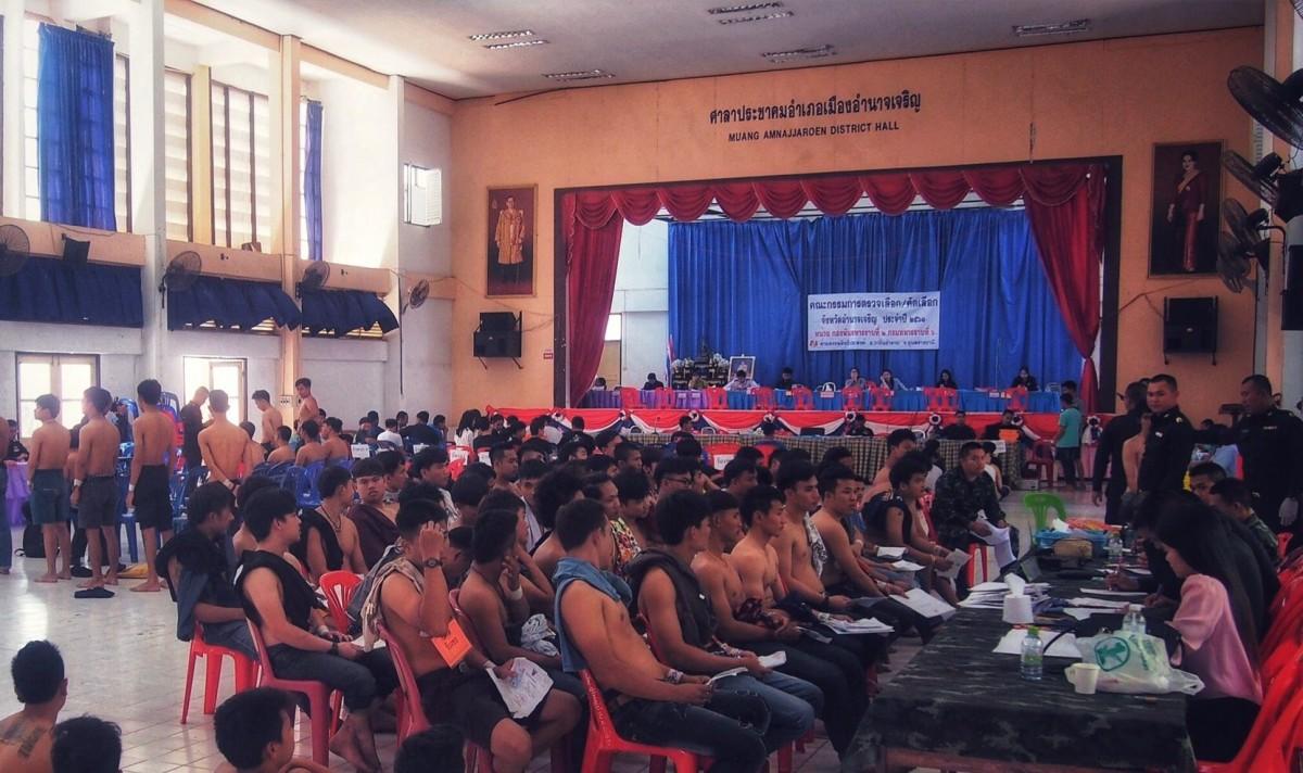 ประกาศรายชื่อนักศึกษาที่ยื่นเรื่องขอผ่อนผันการเกณฑ์ทหาร ประจำปี 2562