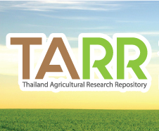 ประชาสัมพันธ์ระบบศูนย์กลางข้อมูลงานวิจัยการเกษตรของประเทศไทย