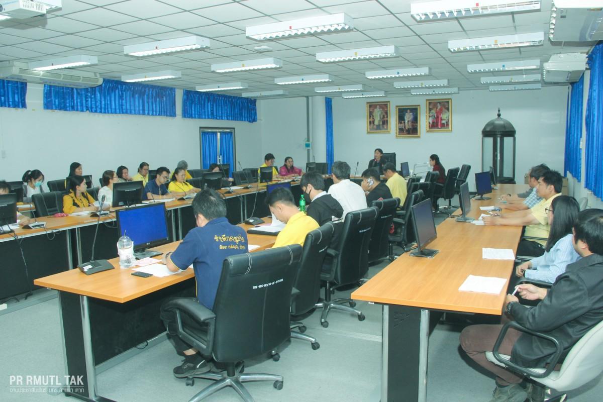 การประชุมการตรวจสอบพัสดุ ประจำปีงบประมาณ 2562