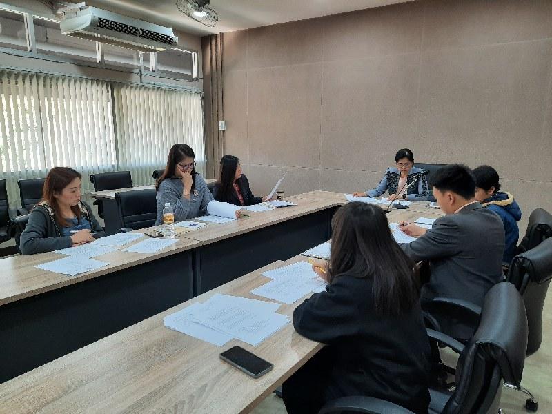 ประชุมคณะกรรมการการจัดการความรู้กองบริหารงานบุคคล ครั้งที่ 1/2563