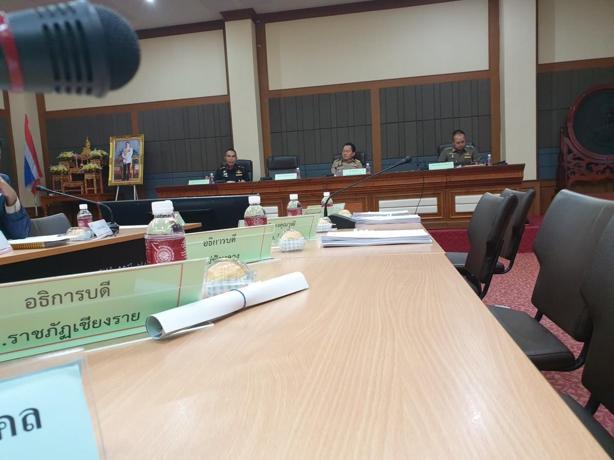 มทร.ล้านนา เชียงราย เข้าร่วมการประชุมคณะกรรมการศูนย์อำนวยการความปลอดภัยทางถนนจังหวัดเชียงราย ครั้งที่ 1/2563