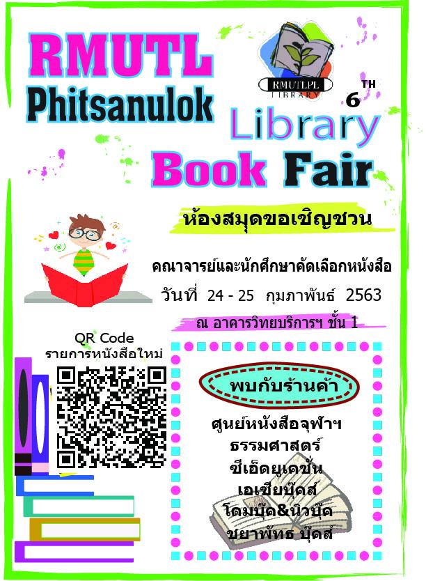 กิจกรรม RMUTL Phitsanulok Library Book Fair  ครั้งที่ 6