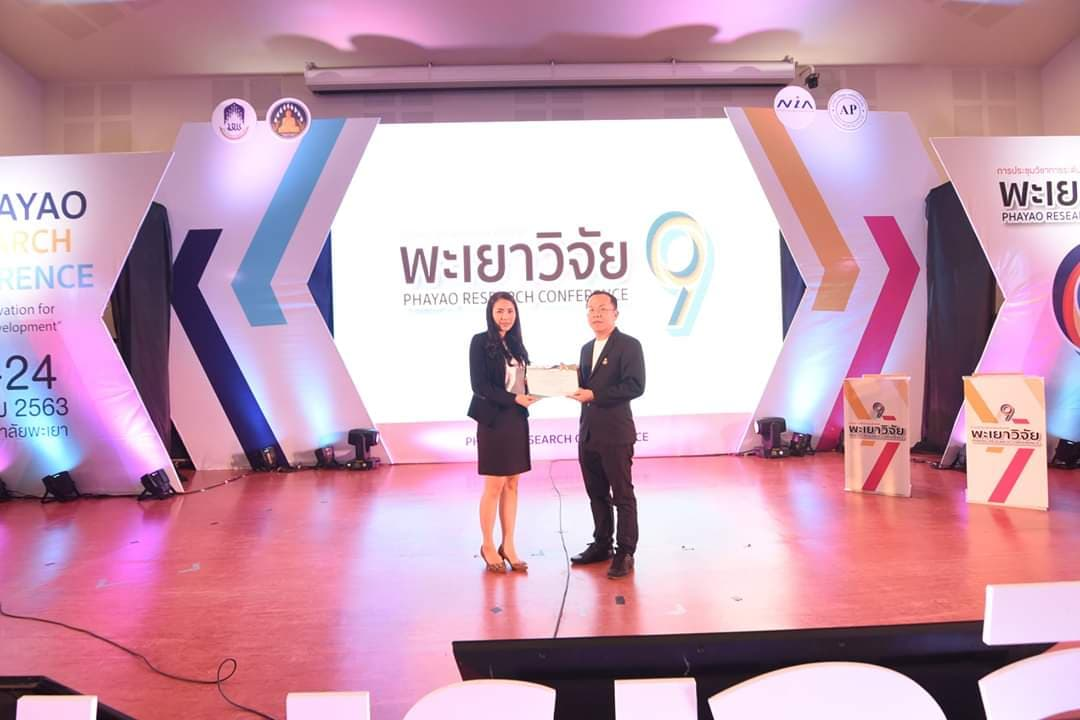 Instructor of Tourism and Hospitality major, received the Outstanding Oral Presentation Award, 9th Phayao Research Conference