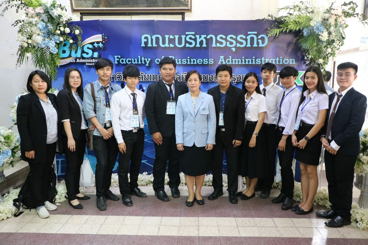 The Faculty of Business Administration joined the academic skills competition with 9 Rajamangala University of Technology