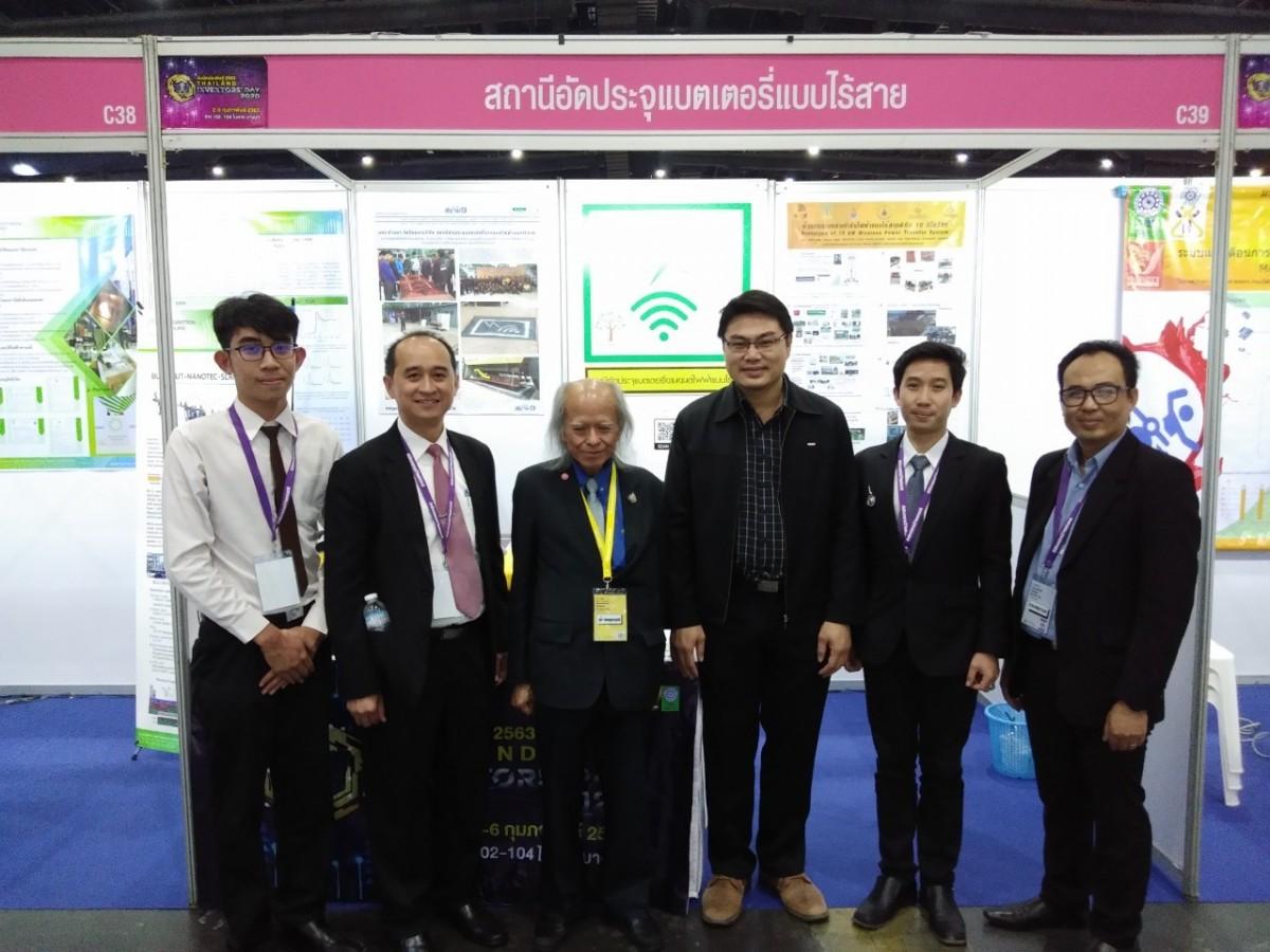 """มหาวิทยาลัยเทคโนโลยีราชมงคลล้านนา (มทร.ล้านนา) เข้าร่วมงาน """"วันนักประดิษฐ์ ประจำปี 2563 (Thailand Inovator's Day 2020)"""