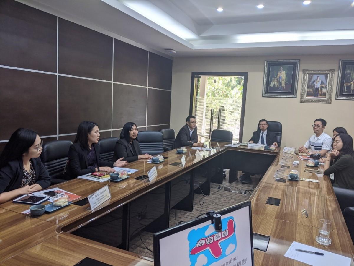 การประชุมร่วมกับคณะผู้แทนจาก National Cheng Kung University (NCKU) ไต้หวัน