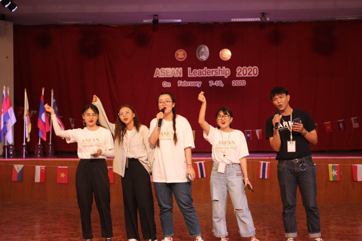 Students in English for International Communication  to participate in the 2020 ASEAN Leadership camp