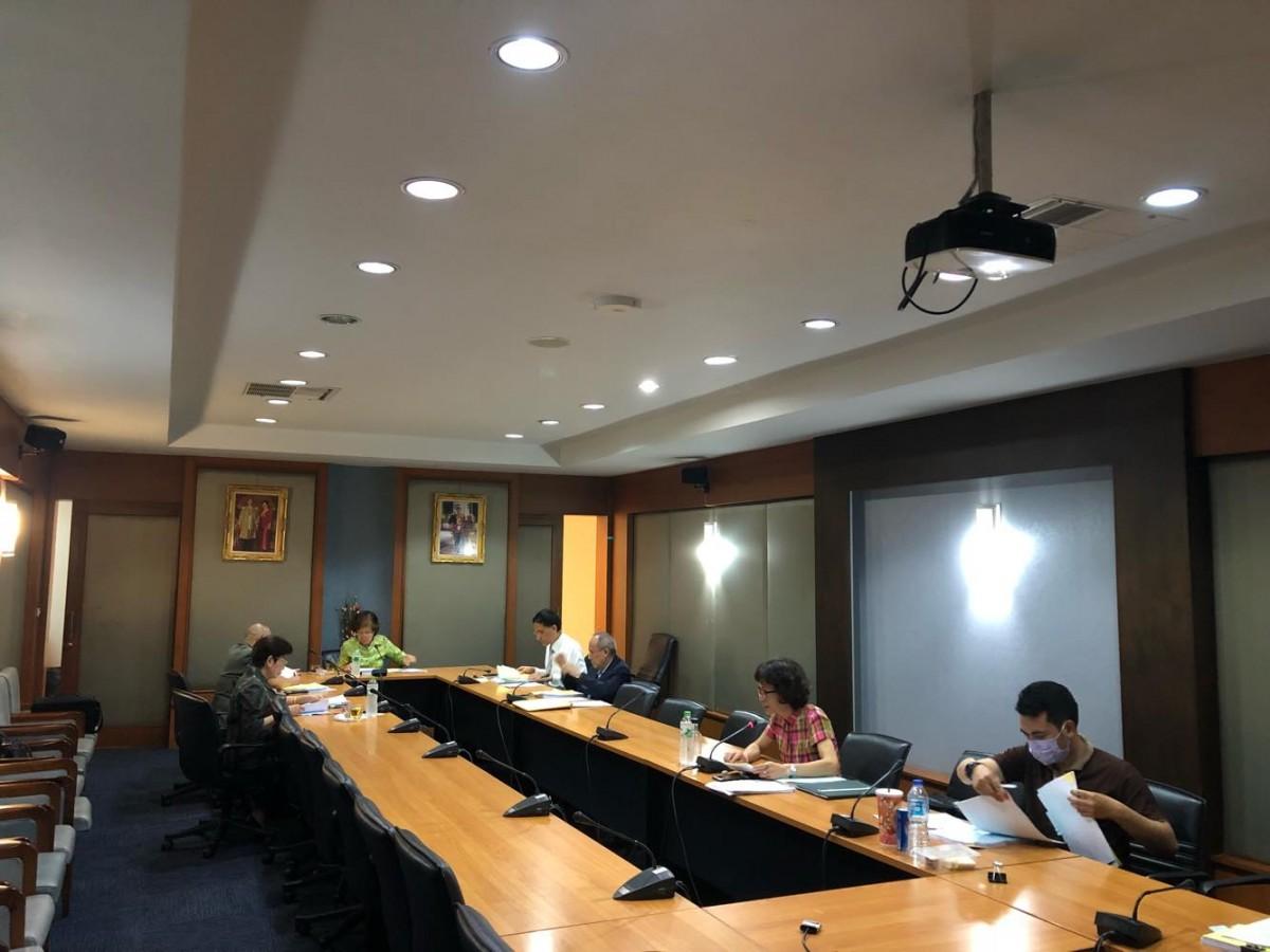 ประชุมคณะกรรมการตรวจสอบการบริหารงานประจำมหาวิทยาลัย ครั้งที่ 11 (5/2563) วันศุกร์ ที่ 7 กุมภาพันธ์ 2563
