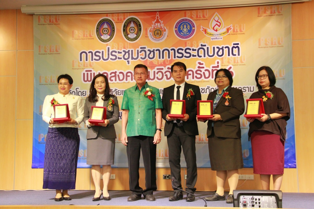 RMUTL, Phitsanulok co-hosted the level national academic conference Pibulsongkram national 6th, 2020.