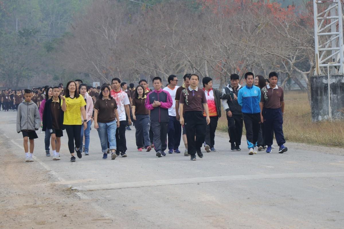 RMUTL,Chiang Rai organized walk activity to honor the royal  2020.