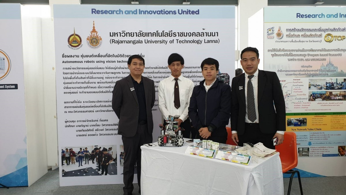Faculty of engineering participate in the exhibition of research and innovation to develop technology and promote innovation.