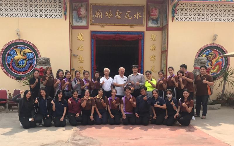 มทร.ล้านนา ลำปาง จัดกิจกรรมศึกษาวัฒนธรรมจีน ในรายวิชาภาษาจีน สร้างการเรียนรู้จากประสบการณ์จริง