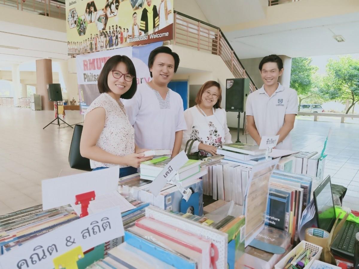 งาน book fair 2020 ครั้งที่ 6