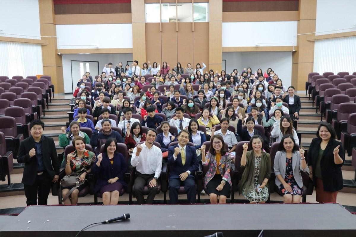 หลักสูตรการจัดการ คณะบริหารฯ มทร.ล้านนา เชียงราย จัดโครงการ Young Entrepreneur to Innovator