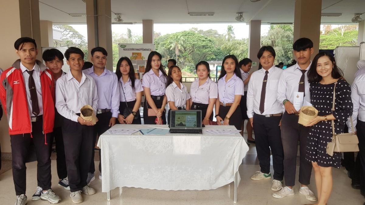 งานแสดงนิทรรศการและผลงานนวัตกรรมของนักศึกษา ของรายวิชานวัตกรรมและเทคโนโลยี ในหมวดศึกษาทั่วไป ประจำปี 2563
