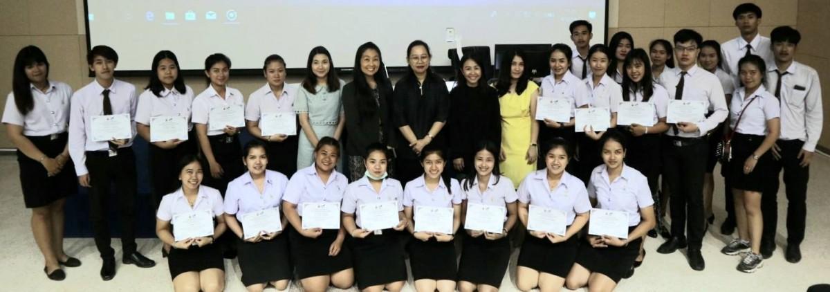 สาขาบริหารธุรกิจ จัดโครงการนิเทศนักศึกษาฝึกประสบการณ์วิชาชีพ ประจำปีการศึกษา 2562