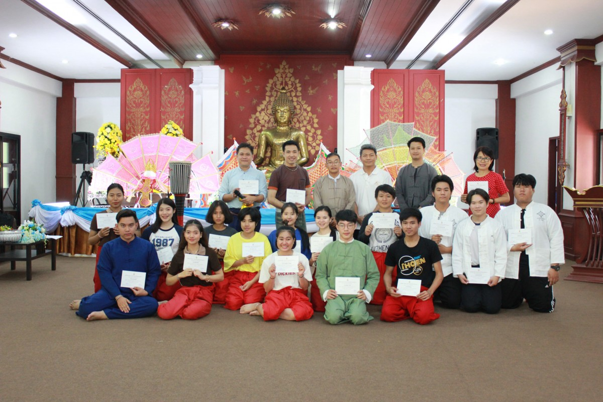 The Cultural Studies Center organized the maintaining project of the art of Nok King Kra Rha, Thai Northern Dance. Aimed to pass on knowledge to the students, personnel and the others.