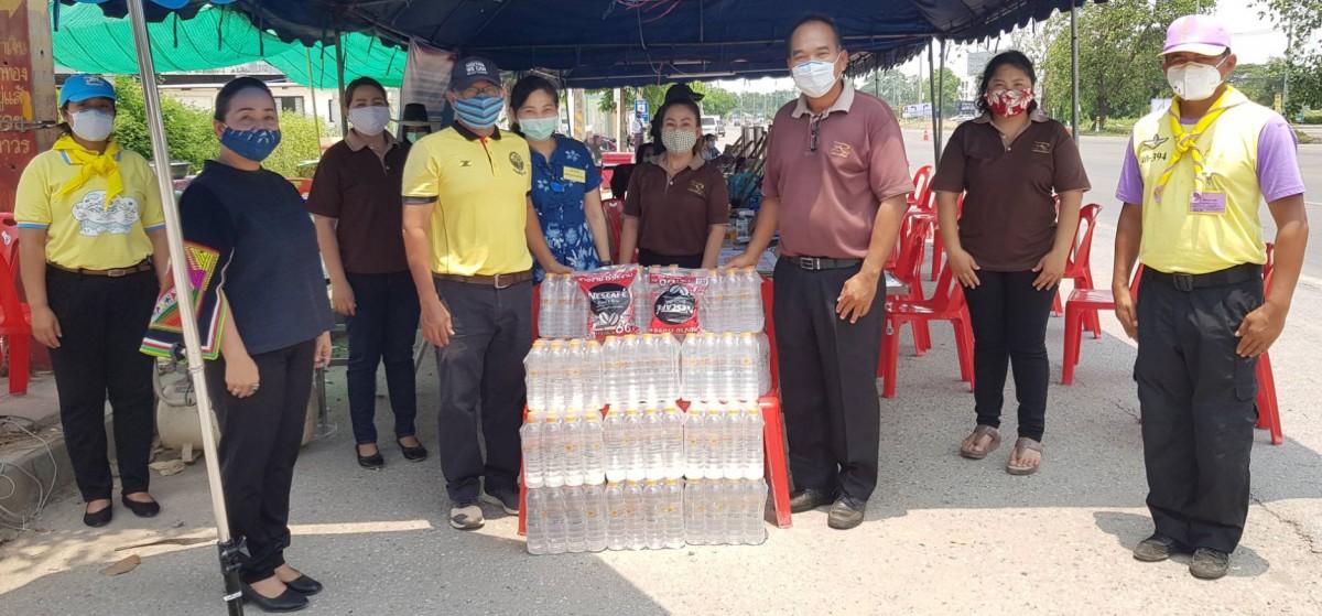 มทร.ล้านนา พิษณุโลก มอบน้ำดื่มและสิ่งของเพื่อช่วยเหลือหน่วยงานต่าง ๆ ในช่วงมาตรการหยุดเชื้อโควิด19