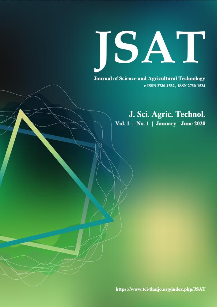 เปิดตัววารสารวิชาการนานาชาติ JSAT ฉบับปฐมฤกษ์
