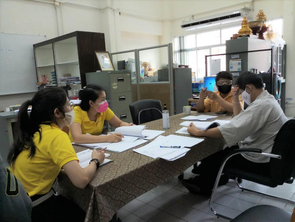 ศูนย์วัฒนธรรมศึกษา ประชุมเพื่อรวบรวมสรุปผลการดำเนินงาน ITA ด้านทำนุบำรุงศิลปะและวัฒนธรรม