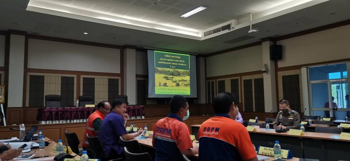 มทร.ล้านนา เชียงราย เข้าร่วมการประชุมคณะกรรมการศูนย์บัญชาการเหตุการณ์ป้องกันและแก้ไขปัยหาอุทกภัยและดินถล่ม จังหวัดเชียงราย ปี 2563