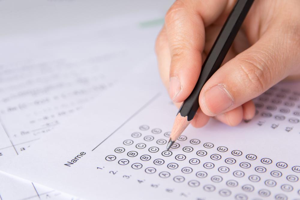 การสอบเพื่อบรรจุแแต่งตั้งพนักงานในสถาบันอุดมศึกษาและพนักงานราชการ ครั้งที่ 1/2563 ตำแหน่งวิชาชีพเฉพาะเชี่ยวชาญเฉพาะ (สายสนับสนุน)