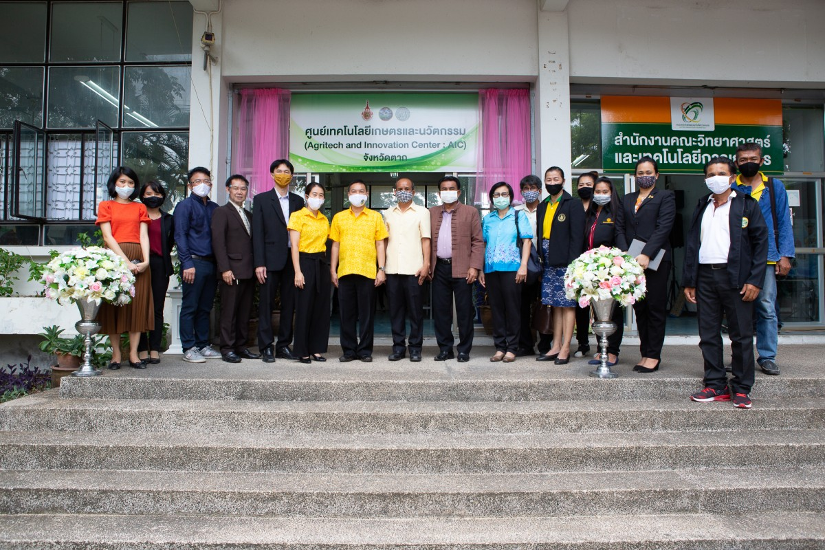 RMUTL TAK opened The Agritech and Innovation Center (AIC)