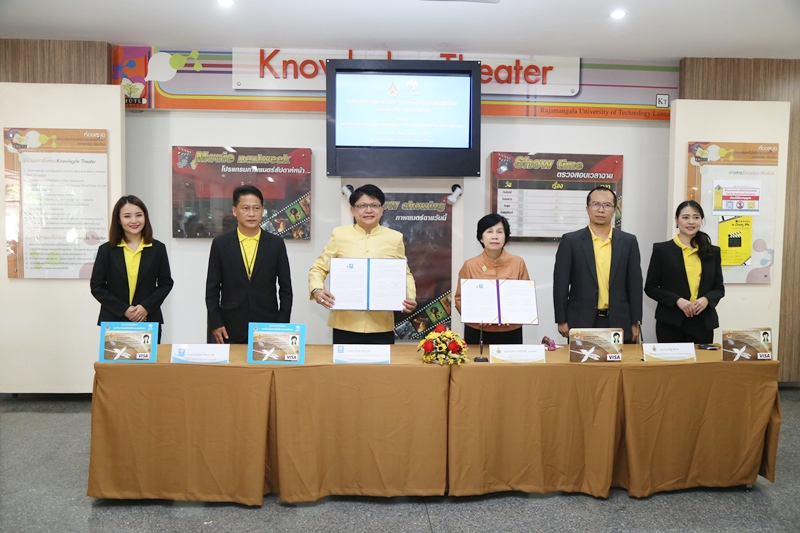 RMUTL. associated with Krung Thai Bank Public Company Limited, signed a memorandum of agreement to develop the financial platform of the University Application services on smartphones.