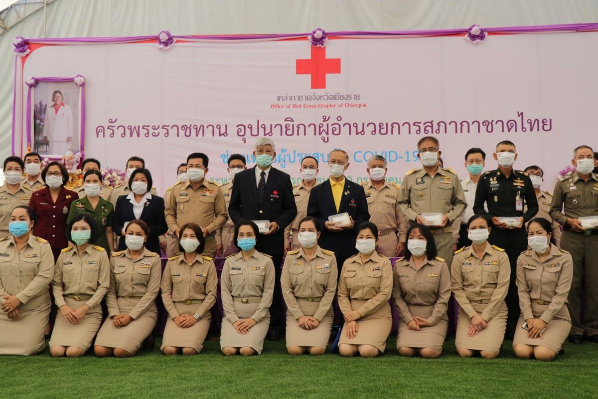มทร.ล้านนา เชียงราย เข้าร่วม พิธีเปิดโครงการ ครัวพระราชทาน อุปนายิกาผู้อำนวยการสภากาชาดไทย