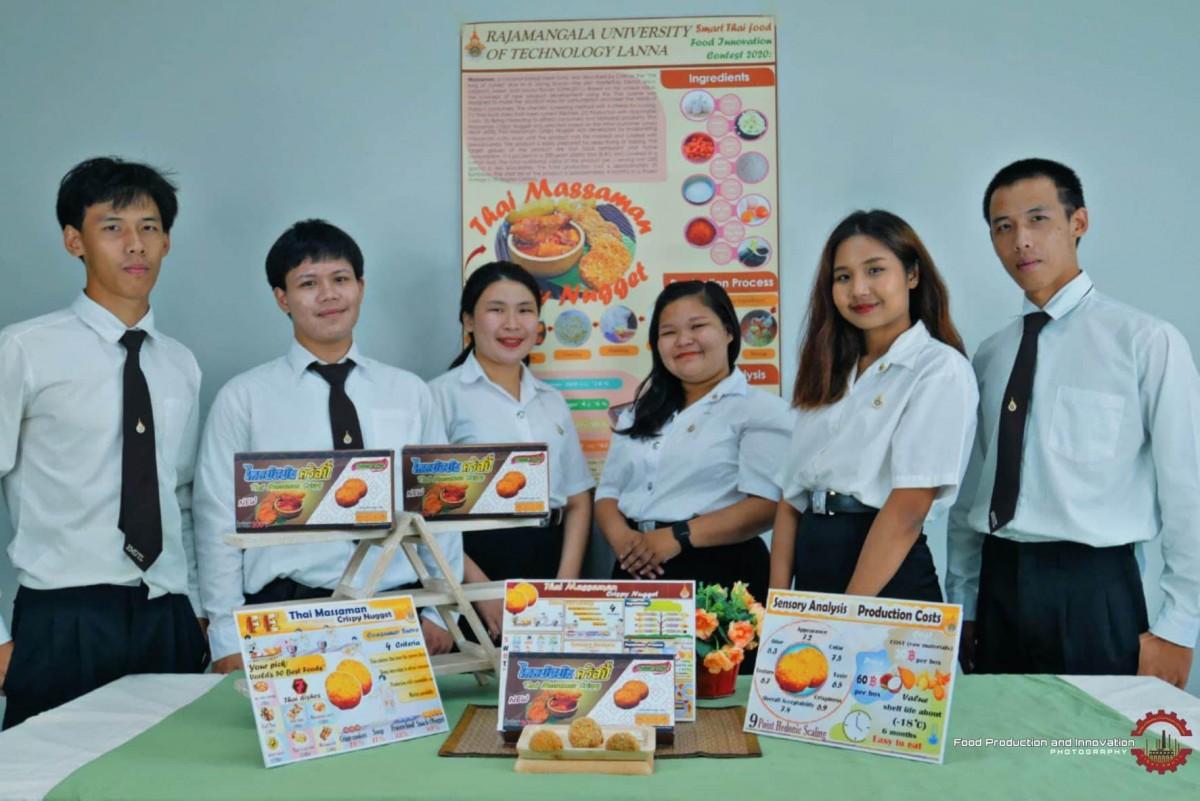 """ขอแสดงความยินดี กับนักศึกษาคนเก่ง ทีม FE คว้า""""รางวัล Infographic ยอดเยี่ยม"""" จากเวที FoSTAT Food Innovation Contest 2020 (Final Round)"""