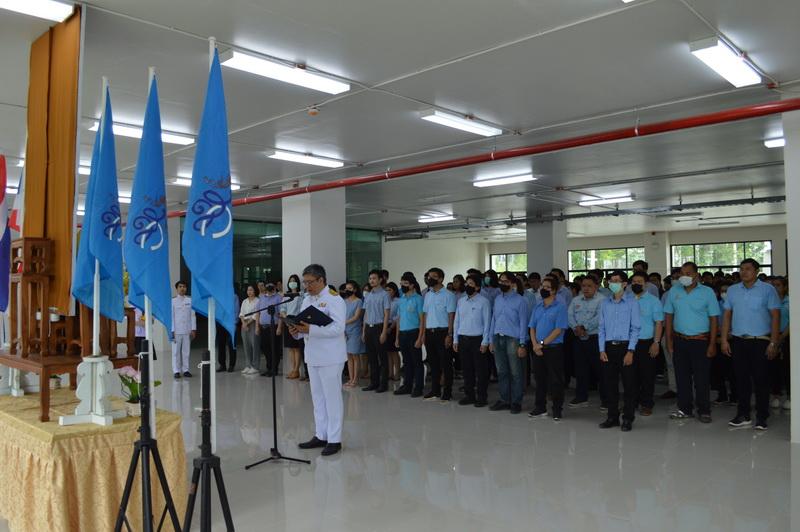 วิทยาลัยเทคโนโลยีและสหวิทยาการ จัดพิธีถวายพระพรเนื่องในวโรกาสวันแม่แห่งชาติ ประจำปี 2563