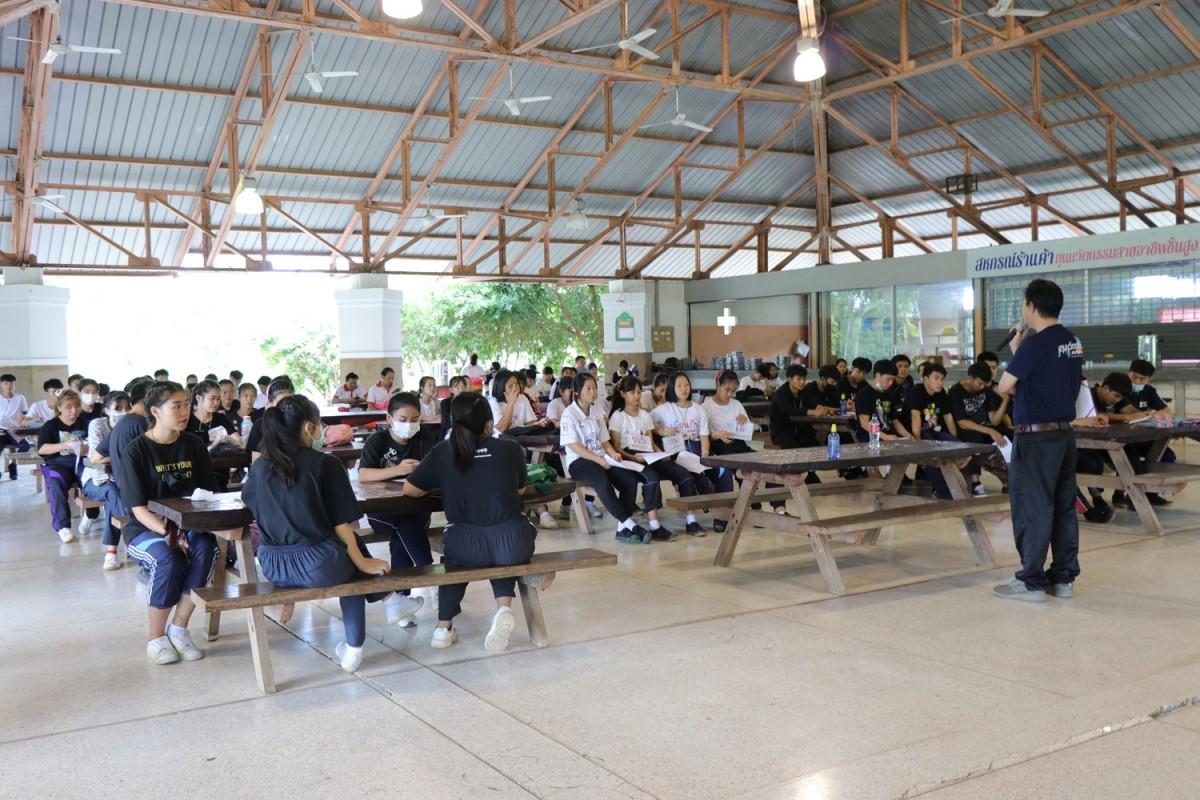 มทร.ล้านนา เชียงราย จัดกิจกรรมพัฒนาระบบการเสริมสร้างทักษะชีวิตและดูแลช่วยเหลือนักศึกษาอาชีวศึกษา (กศส.) ประจำปี 2563