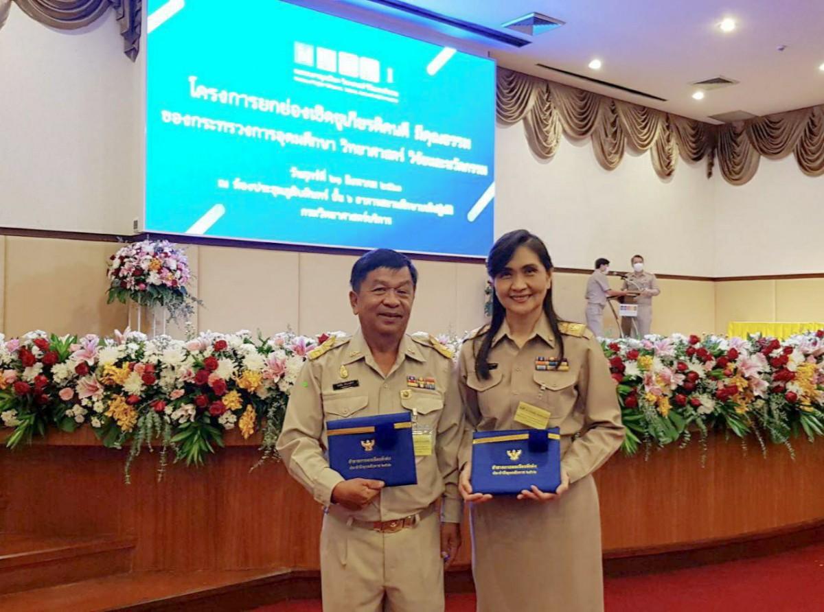 ขอแสดงความยินดีกับผู้เข้ารับรางวัลข้าราชการพลเรือนดีเด่นประจำปี 2562