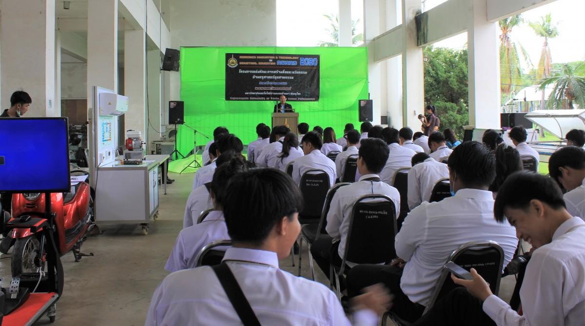 การแข่งทักษะการสร้างสื่อและนวัตกรรมด้านครุศาสตร์อุตสาหกรรม คณะวิศวกรรมศาสตร์ มทร.ล้านนา พิษณุโลก